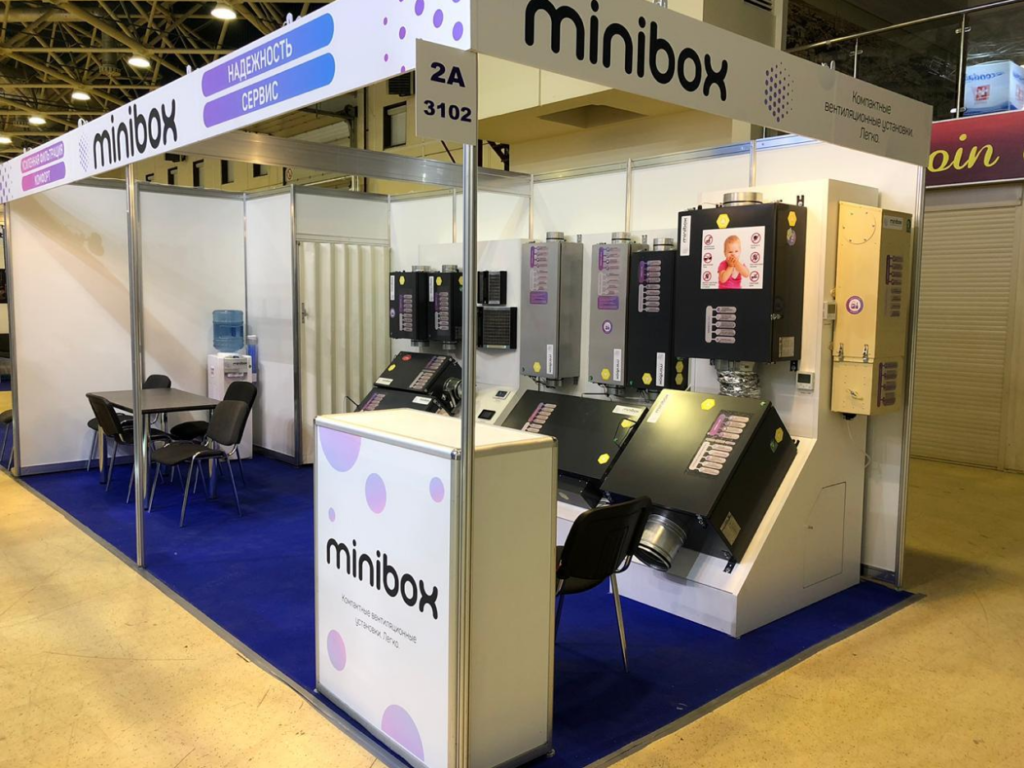 stend-vistavka-minibox